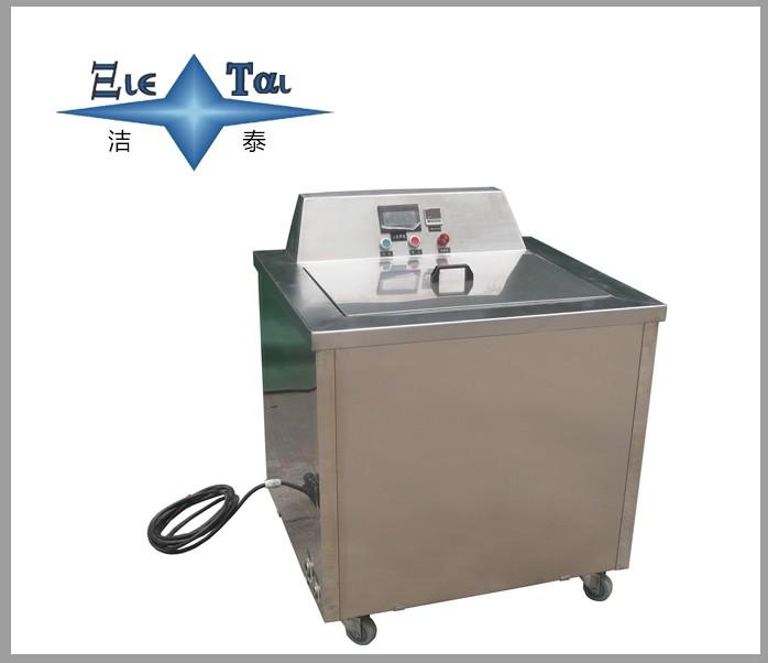 《三頻單槽機JTS-1024S清洗機使用說明書》