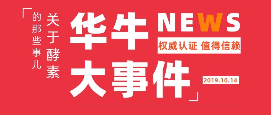 德贏vwin客戶端vwin德贏官方公司質量、環境、食品安全、職業健康安全管理體系獲華夏認證中心頒發的認證證書