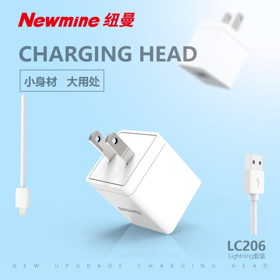 LC206 单U头/Lightning 套装