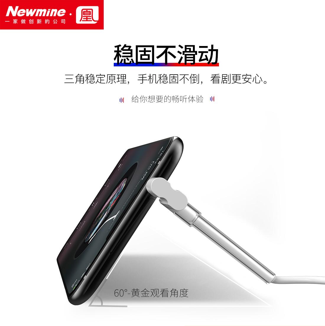 ZE01 U型支架音乐耳机