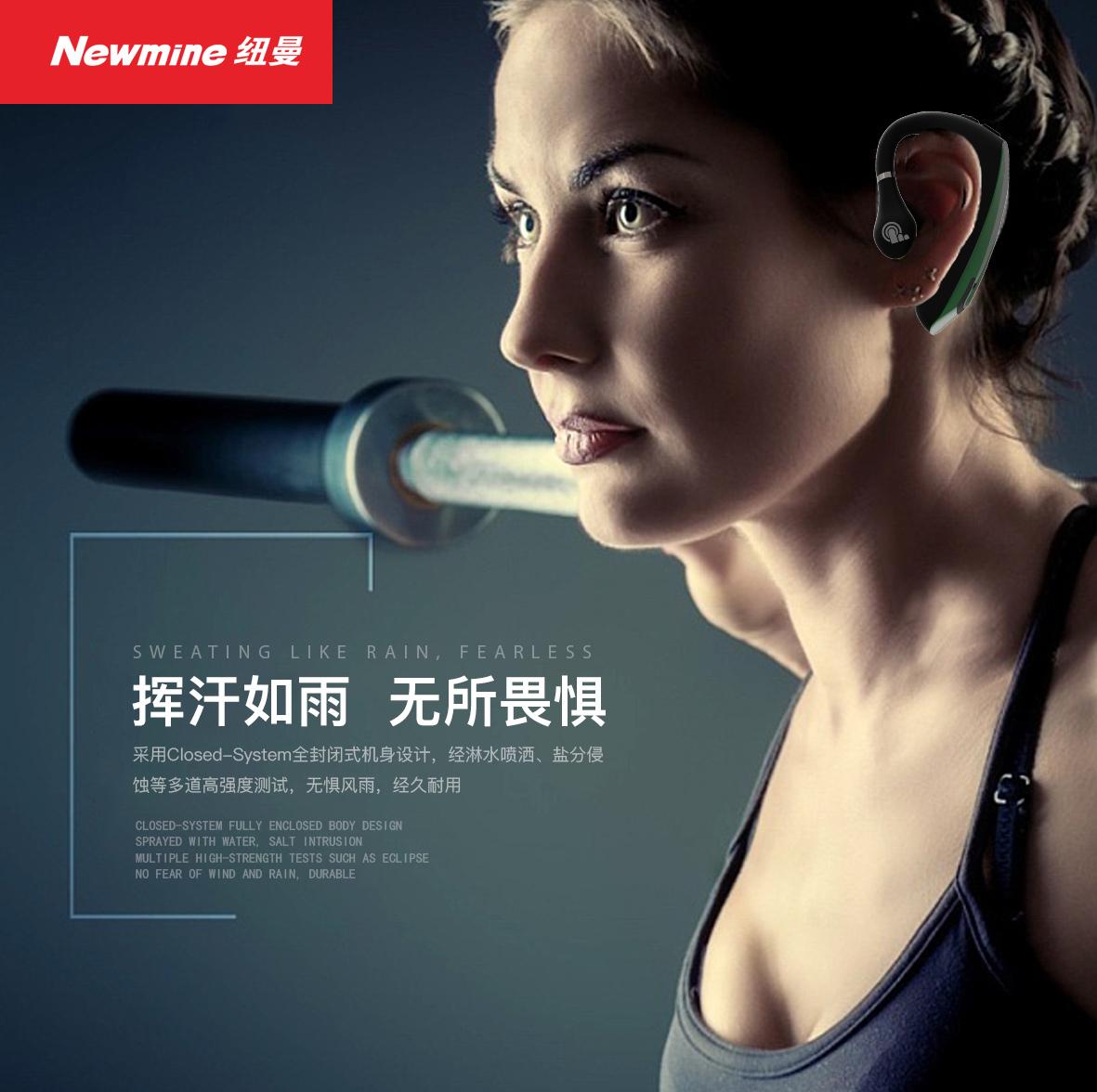 H26 商务蓝牙耳机