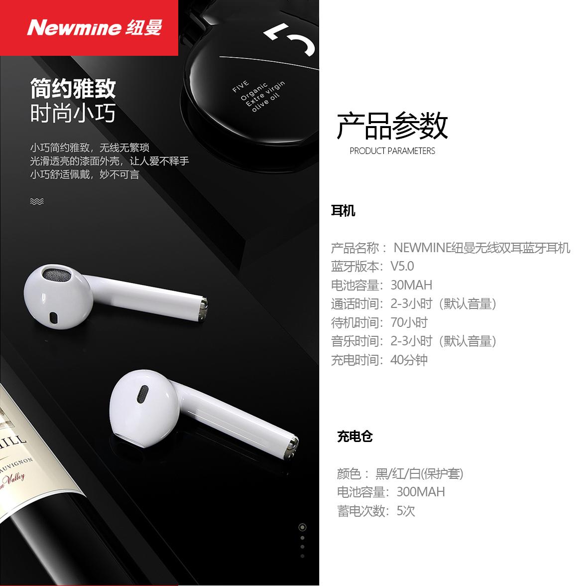 H28 TWS蓝牙耳机 弹窗版