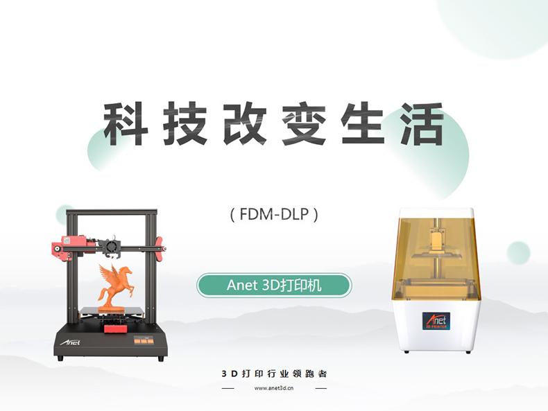 未来,3D打印将为供应链带来哪些改变?