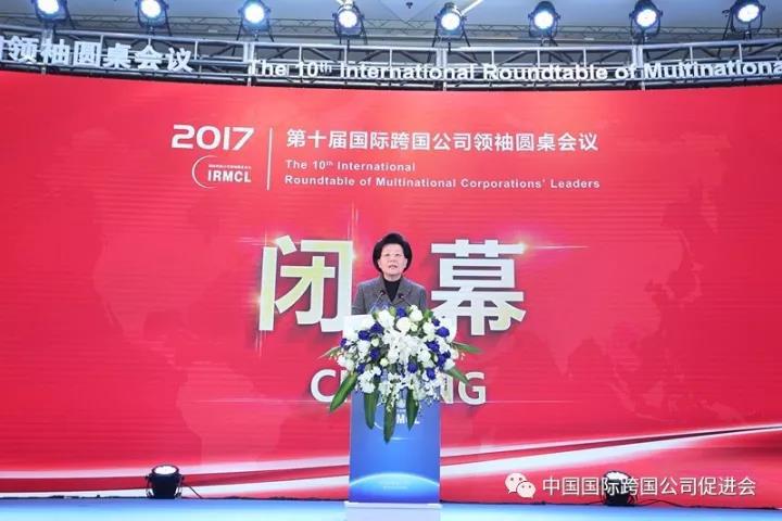 马秀红 | 中国的新时代是世界的机遇