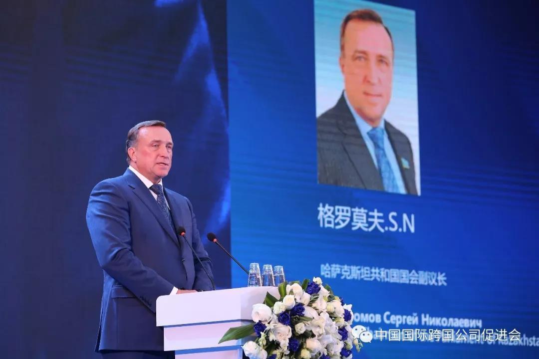 格罗莫夫.S.N | 中哈两国稳定发展的关系有利于亚欧大陆的稳定和发展