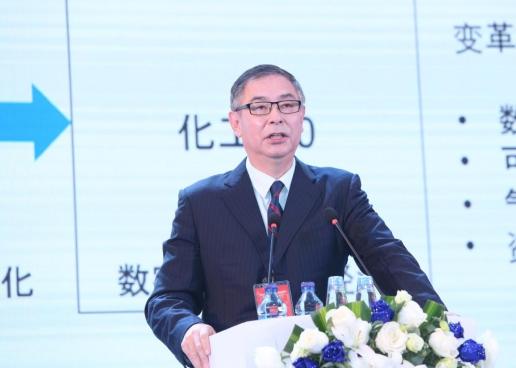 蒋惟明:化工行业正面临着三大变化趋势