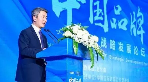 """张笑宇常务副会长出席""""中国品牌全球战略发展论坛"""""""