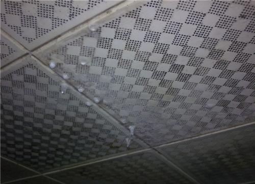 厨房天花板滴水