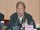 Forum on Demonstration and Promotion of Clean Coal Technologies