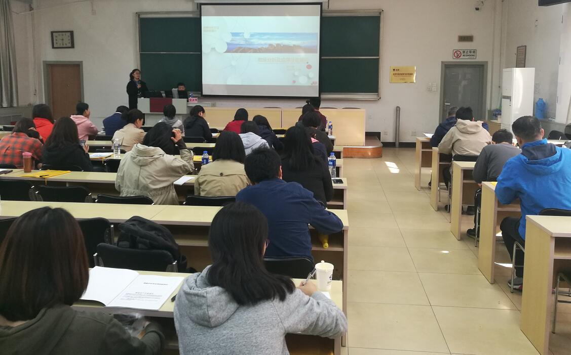 数据国研举办了《企业经营数据分析与挖掘能力提升》专题培训班