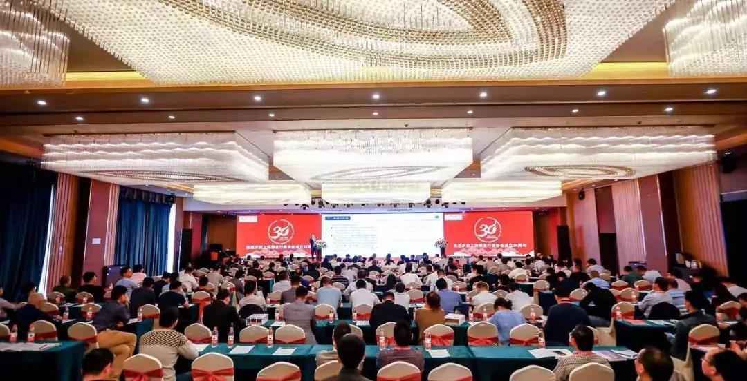 第十一届长三角地区铝业高峰论坛暨上海铝协30周年年会召开
