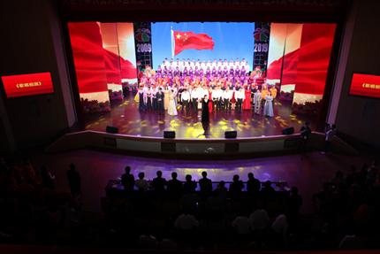 庆祝中华人民共和国成立70周年暨南京long8龙8首页产品物流中心开业10周年职工文艺汇演盛大开演!