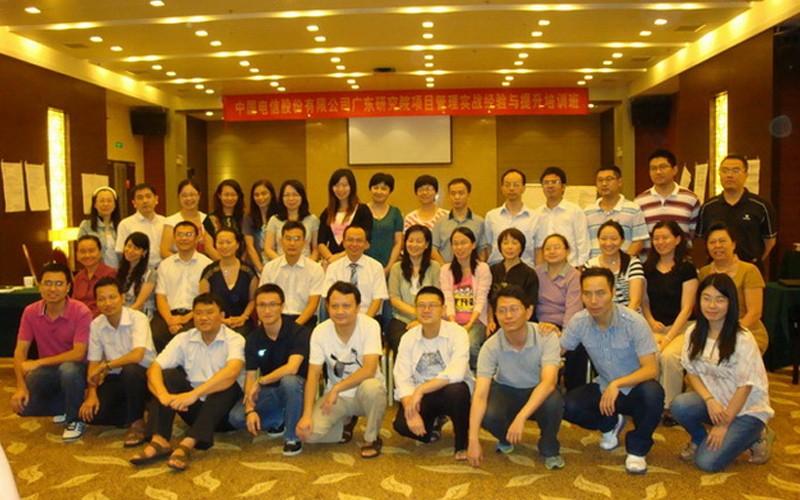 中国电信项目经理技能提升