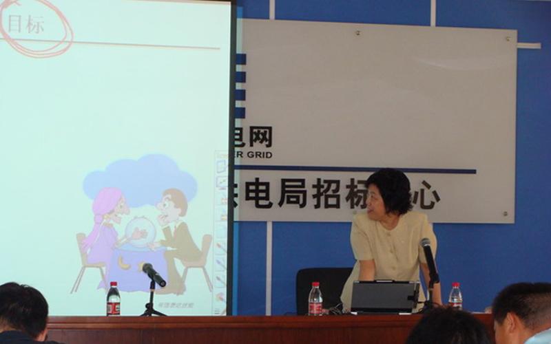 广州电力工程监理内训