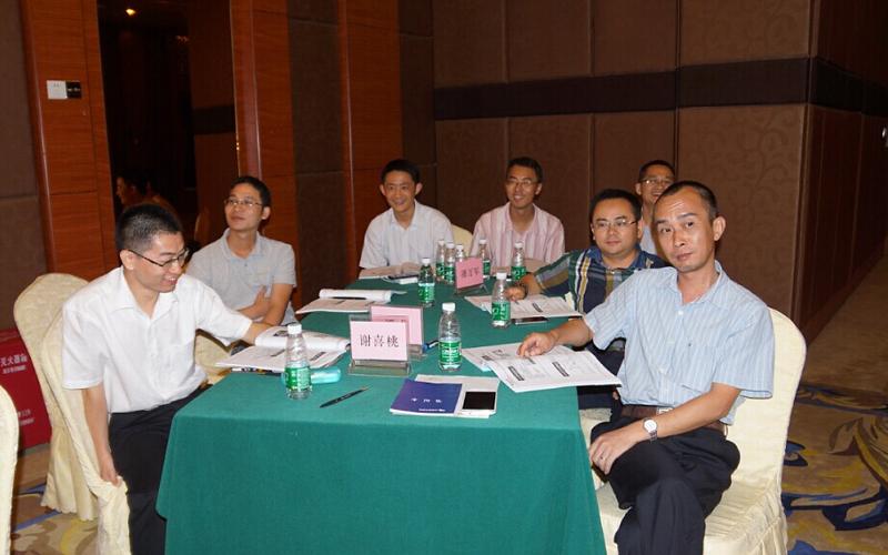 南方电网能源公司项目经理培训