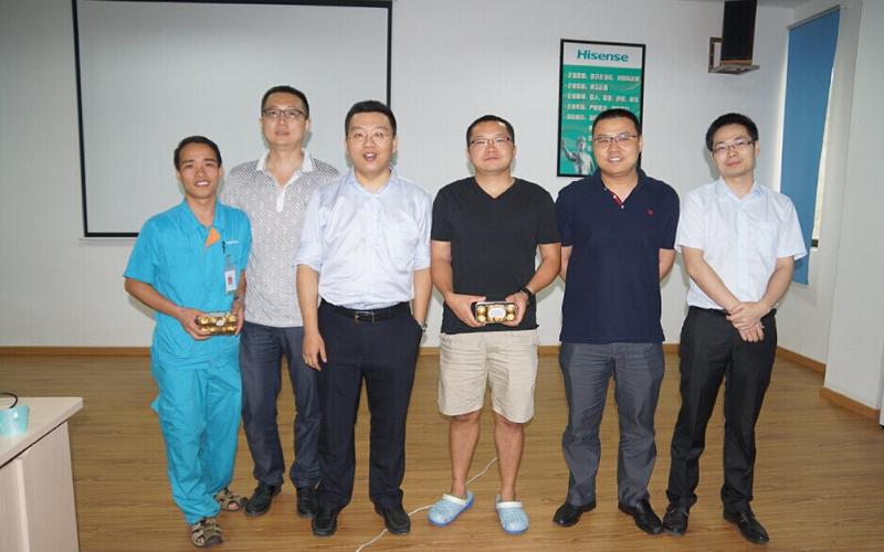 海信家电PMP®及项目管理系列
