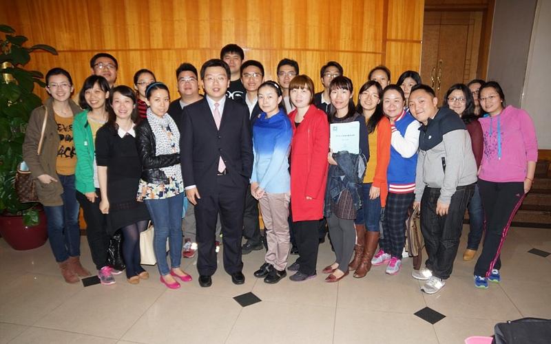 广州银行项目管理培训