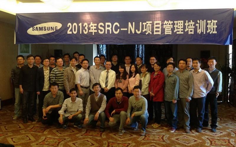 Samsung研发项目管理2013