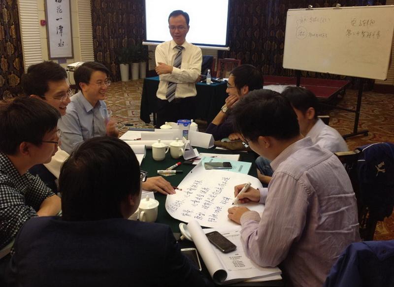 三星项目管理小组讨论