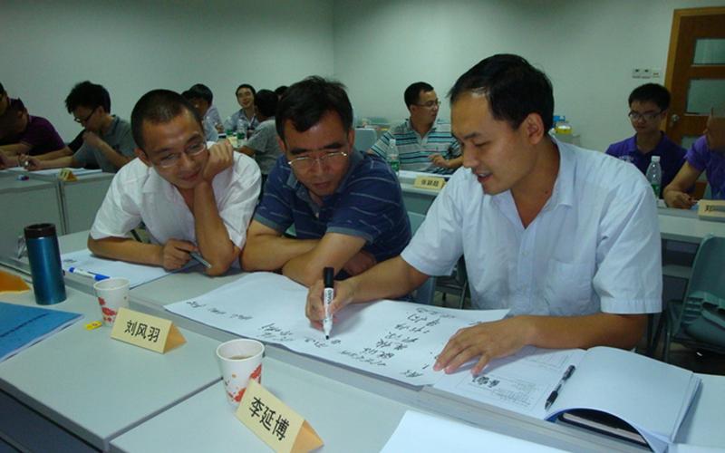 广州创特工程项目管理全过程课程