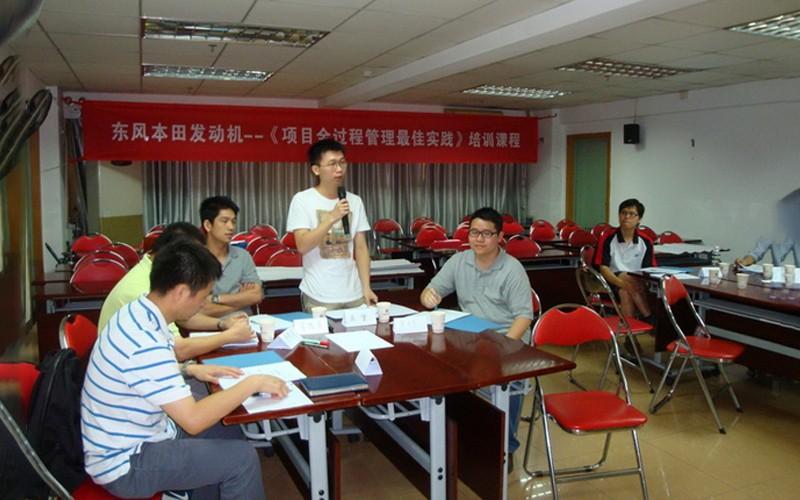 东风本田项目全过程管理最佳实践