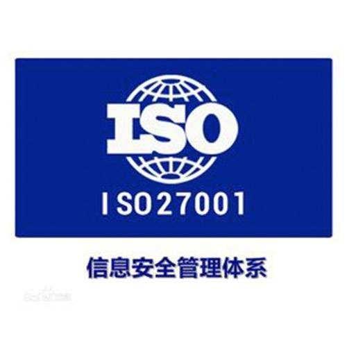 ISO 27001为集团云计算安全保驾护航