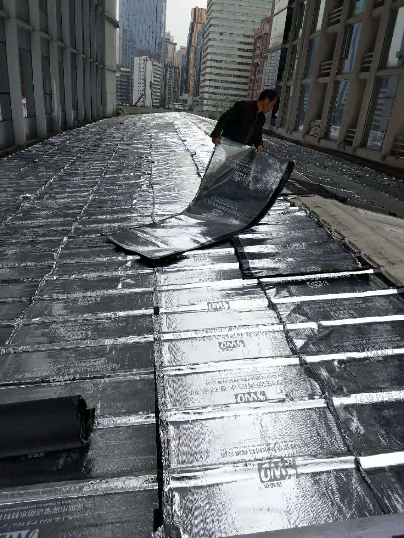 世界金融中心彩鋼屋面防水工程