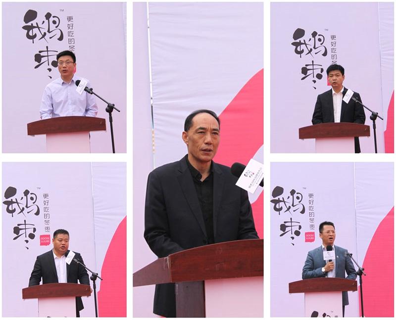 鹅枣2019品牌发布会在济南堤口果品批发市场隆重举办
