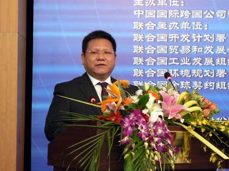 黄必烈:中国外运集团对企业社会责任的理解