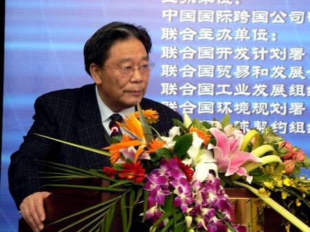 王茂林:优化城市发展环境的认识和建议
