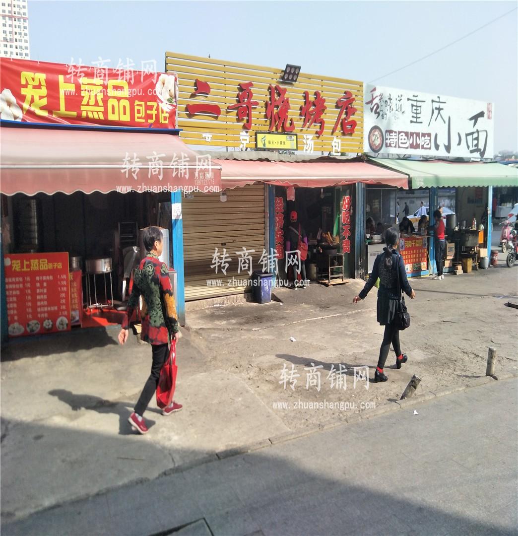 东方红集贸市场边上旺铺转让