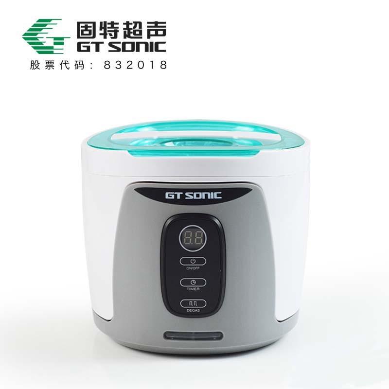 GT-U4 家用小型超声波清洗机