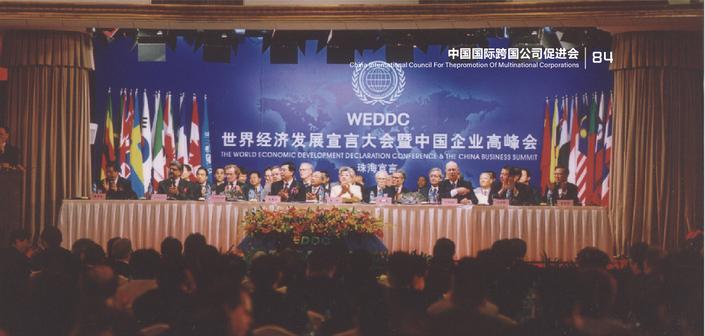 The Zhuhai Declaration