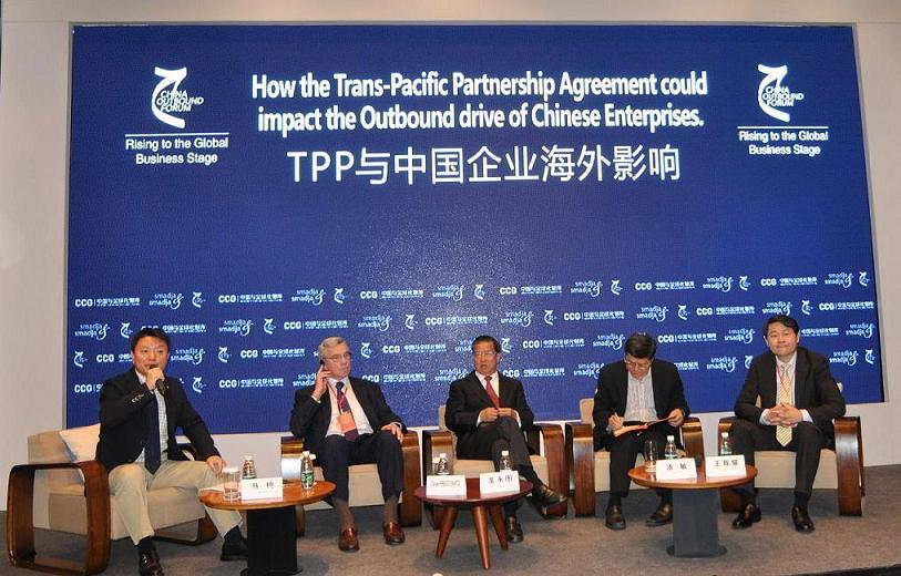 Mr. Ma Jun, Vice President of CICPMC, Attends the 2nd China Outbound Forum by Invitation