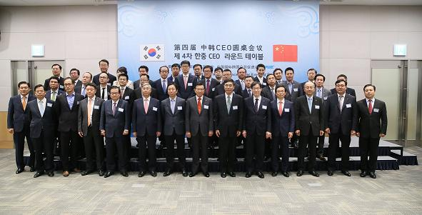 The 4th China-Korea Multinational Corporations Leaders Roundtable Successfully Held in Korea