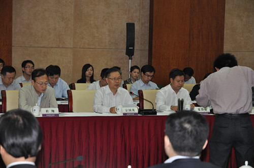 The Exchange Conference on Investment Climate in Tianjin Binhai New Area CBD is Held in Tianjin