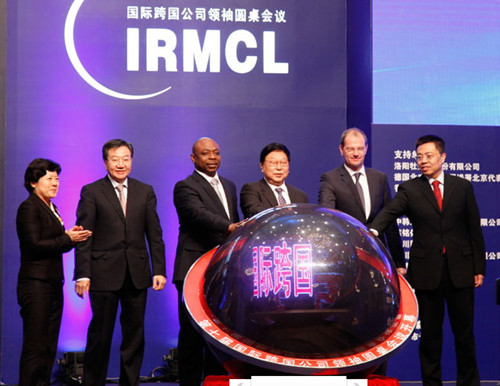 The 7th International Roundtable of Multinational Corporations Leaders is Sucessfully Held in Beijing