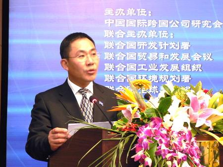 获奖代表中国中钢集团公司副总裁李志民演讲