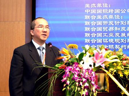 获奖代表美国邓白氏集团全球副总裁余以恒演讲