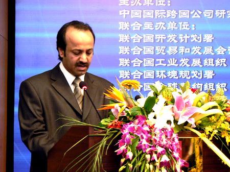 获奖代表:卡塔尔多哈市市长Nasser Abdullah Said Al Kaabi演讲