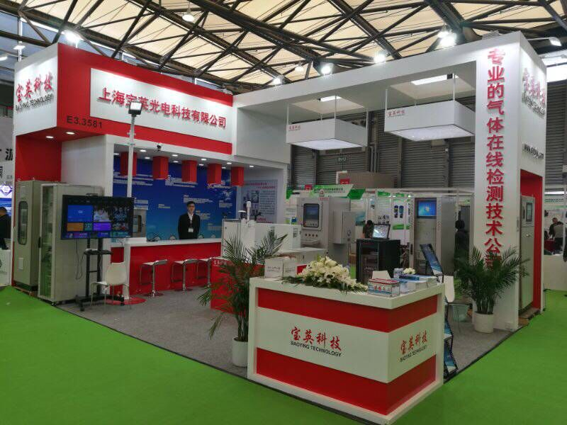 上海宝英光电科技有限公司携环境监测技术亮相上海新国际博览中心第十九届中国环博会现场