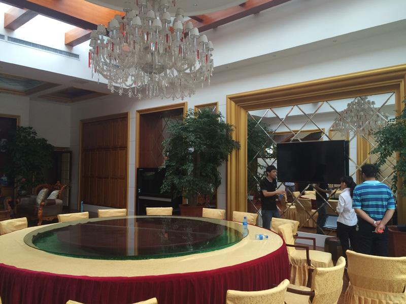 北京某政府接待厅