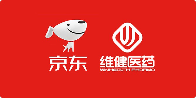 Sep. 2019 The Strategic Cooperation Agreement on the products was signed with JD.COM Pharmacy.