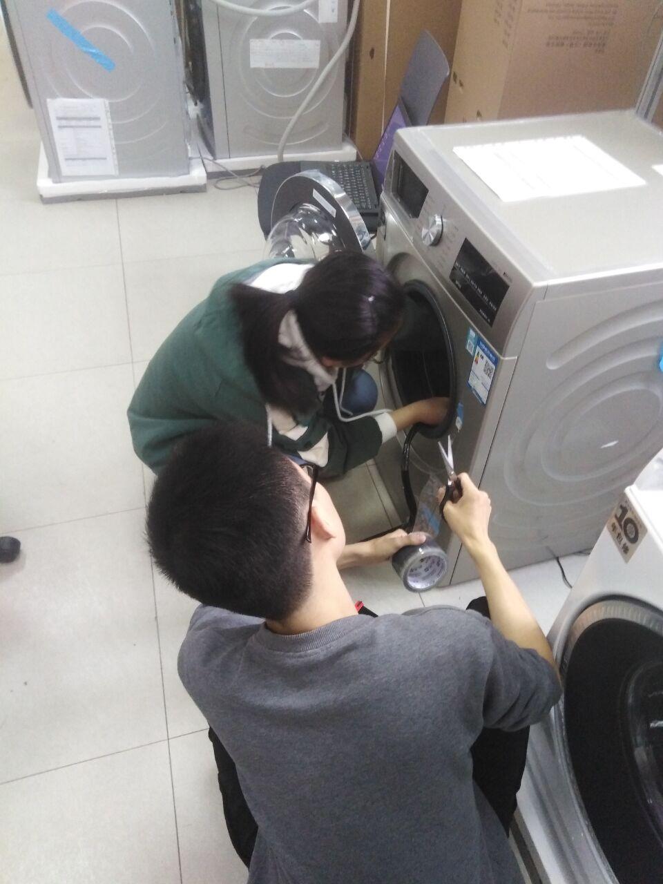 东南大学南京博西华洗衣机测试