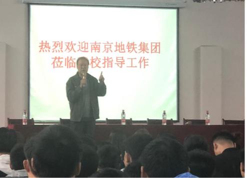 南京地铁运营有限责任公司 来我院考察并展开校园专场招聘