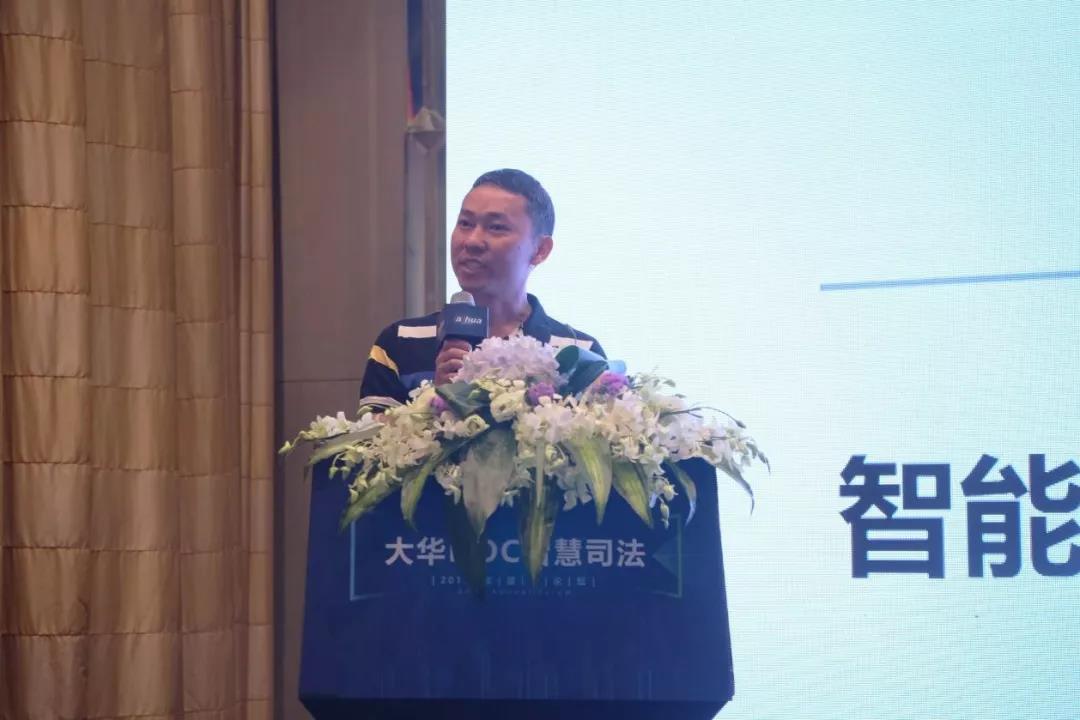 智汇监狱 预见未来   2019年大华HOC智慧监狱解决方案发布会重磅来袭
