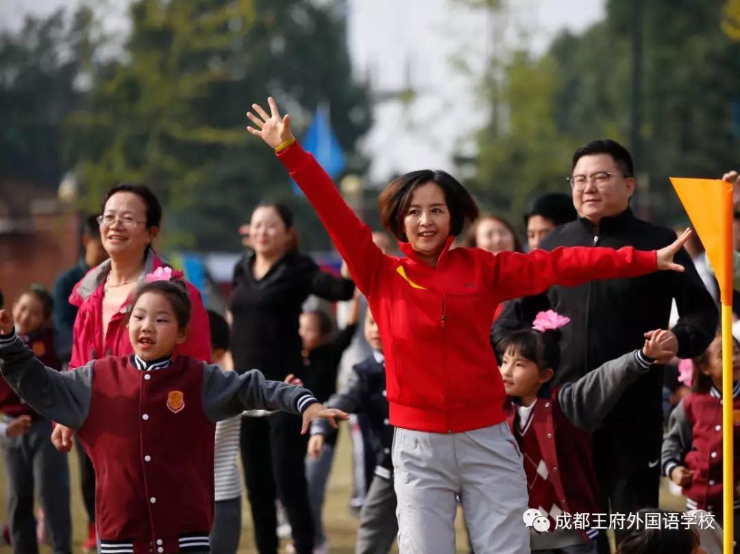 我运动,我健康,我快乐——记成都王府2019亲子运动嘉年华活动