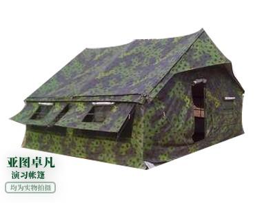 2003型单帐篷