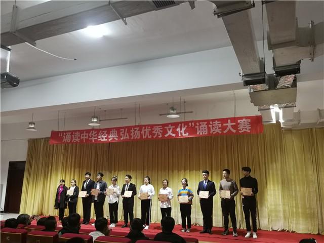 赤峰工业职院建筑装饰工程技术专业韦彦龙或晓朗诵比赛优秀奖