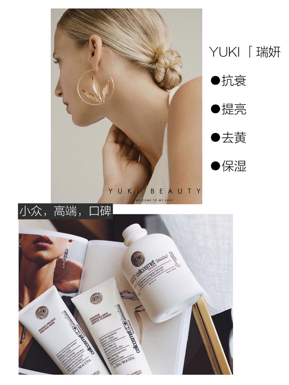 皮肤管理定制培训